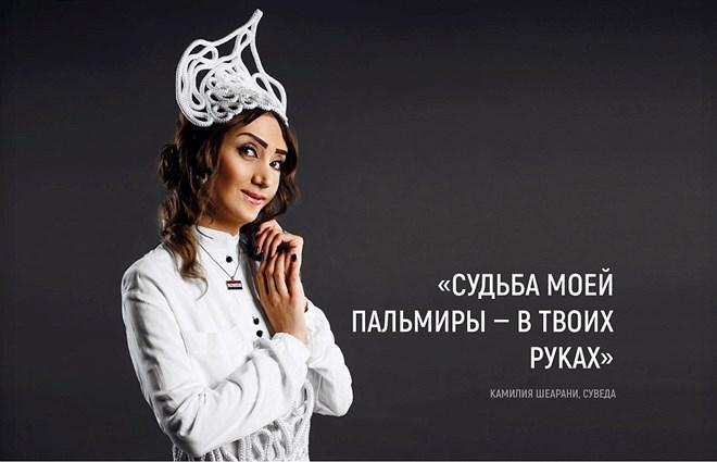 Ảnh: Bộ lịch các mỹ nữ Syria gửi tặng quân đội Nga - Ảnh 9.