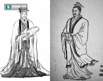 Đệ nhất mưu sĩ Minh triều chết tức tưởi vì một câu nói trót dại - Ảnh 2.