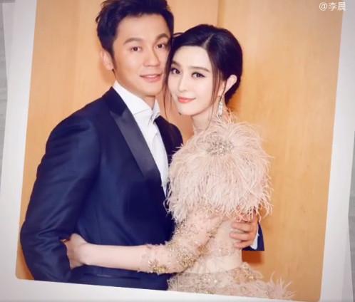 Lý Thần chính thức cầu hôn, Phạm Băng Băng sắp làm vợ người ta! - Ảnh 5.