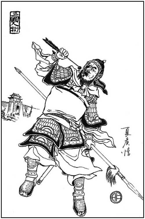 Đâu chỉ Hạ Hầu Đôn, ở Đại Việt cũng có dũng tướng bị thương, nuốt con ngươi giữa trận tiền - Ảnh 1.