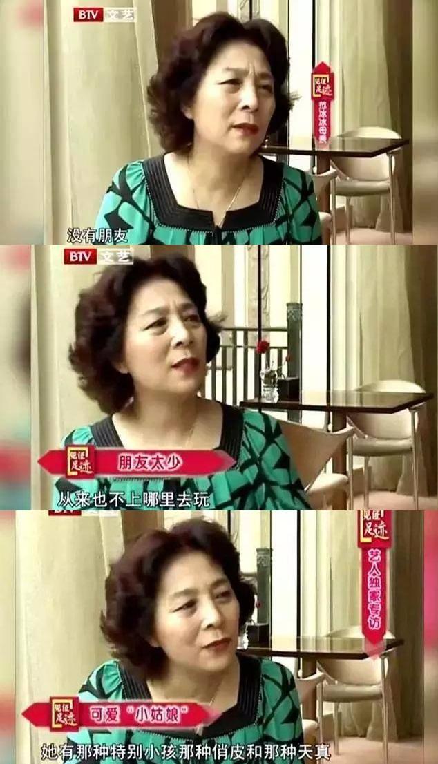 Mẹ của Phạm Băng Băng tiết lộ lý do con gái chưa muốn kết hôn - Ảnh 1.