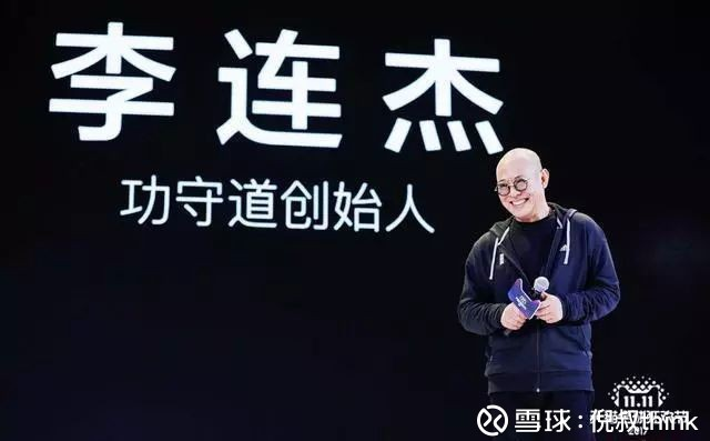 Sự thật bất ngờ chứa đựng trong phim bom tấn toàn siêu sao của Jack Ma - Ảnh 2.