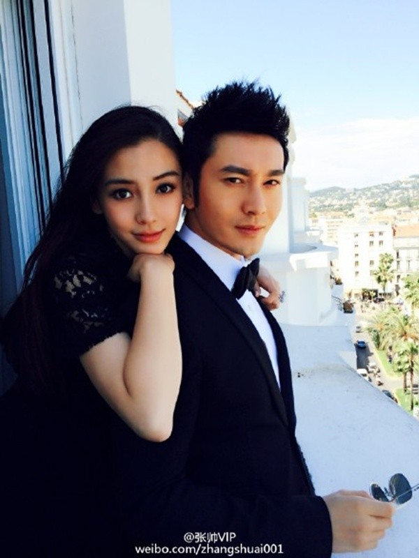 Angelababy và Huỳnh Hiểu Minh hạnh phúc đón con trai đầu lòng vừa mới chào đời - Ảnh 3.