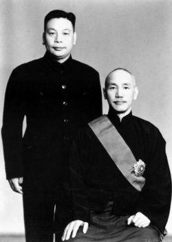 10 bức di chúc và bí ẩn quanh chuyện Tưởng Giới Thạch chọn người kế nhiệm  - Ảnh 1.