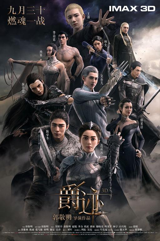 Lương Triều Vỹ và Lưu Đức Hoa được đề cử Nam diễn viên tệ nhất 2016 - Ảnh 3.