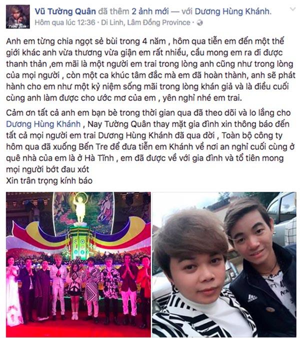 Sau 1 tháng mất tích, ca sĩ Việt 24 tuổi bị phát hiện chết đuối  - Ảnh 1.