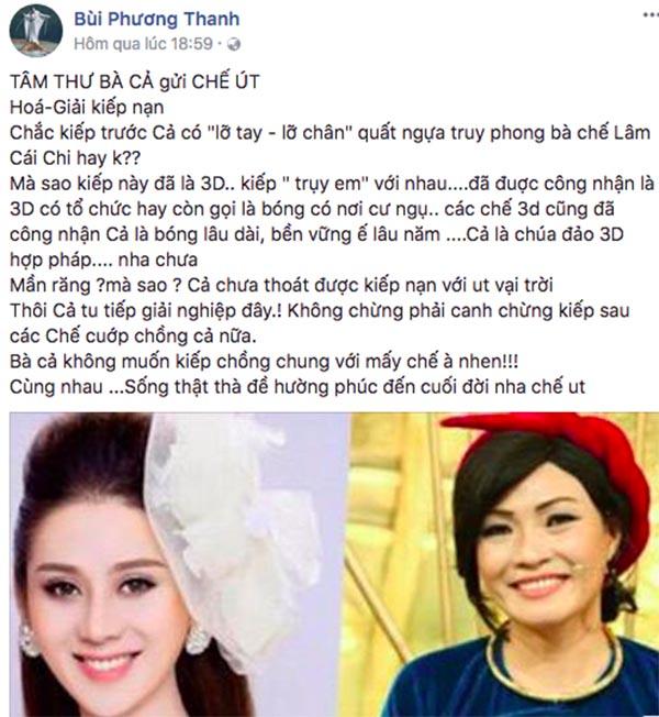 Lâm Khánh Chi: Phương Thanh là đàn chị nhưng không để cho em út nể - Ảnh 2.