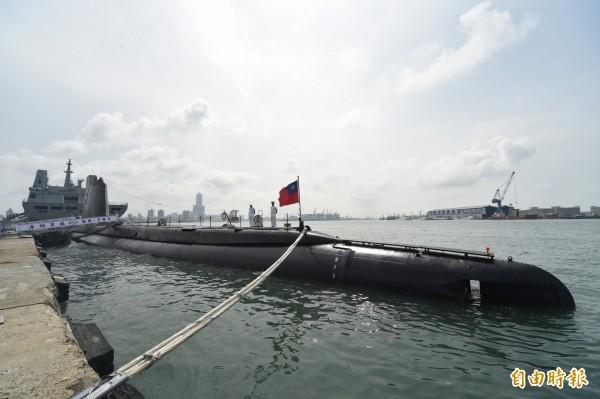 Nâng cấp tàu ngầm già nhất thế giới - ảnh 4