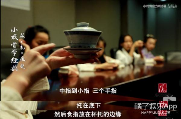 Tranh cãi nảy lửa về nội dung phim Hồng lâu mộng bản nhí - Ảnh 4.