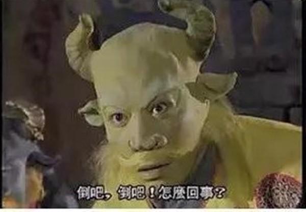 Bí mật Tây Du Ký 1986: Ngoài Tôn Ngộ Không, Lục Tiểu Linh Đồng còn đóng 15 nhân vật khác - Ảnh 14.
