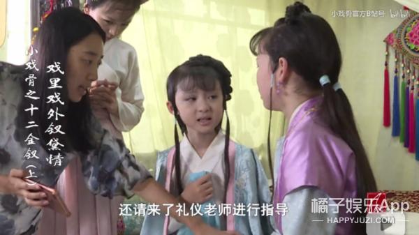 Tranh cãi nảy lửa về nội dung phim Hồng lâu mộng bản nhí - Ảnh 12.