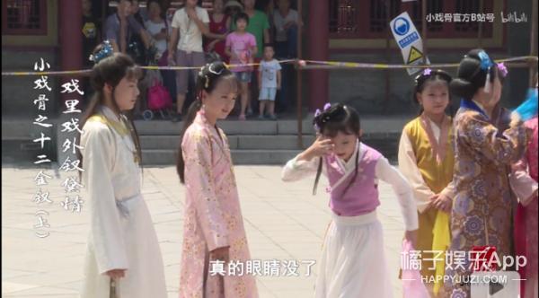 Tranh cãi nảy lửa về nội dung phim Hồng lâu mộng bản nhí - Ảnh 16.