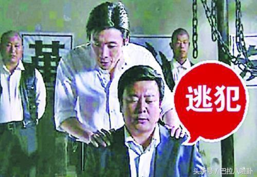 Tên tội phạm truy nã suốt 13 năm, bị bắt khi đã là diễn viên nổi tiếng - Ảnh 6.