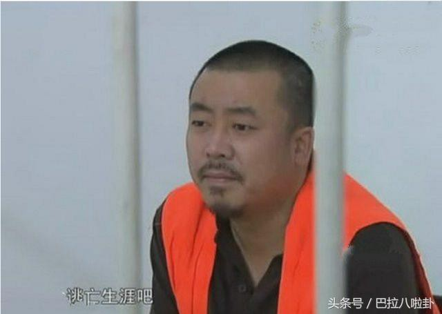 Tên tội phạm truy nã suốt 13 năm, bị bắt khi đã là diễn viên nổi tiếng - Ảnh 9.