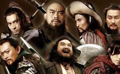 Nếu Tống Giang xưng đế, 108 vị anh hùng Lương Sơn Bạc sẽ có kết cục ra sao? - Ảnh 2.