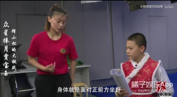 Tranh cãi nảy lửa về nội dung phim Hồng lâu mộng bản nhí - Ảnh 22.