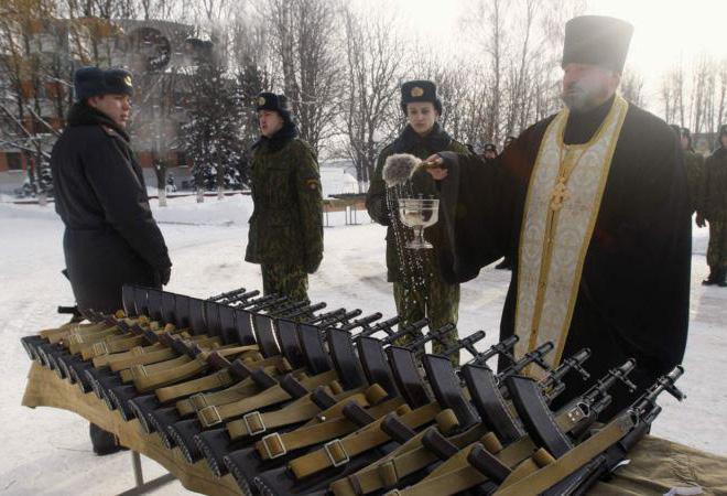 Đặc sắc nghi lễ ban phước cho vũ khí của Quân đội Nga - Ảnh 5.