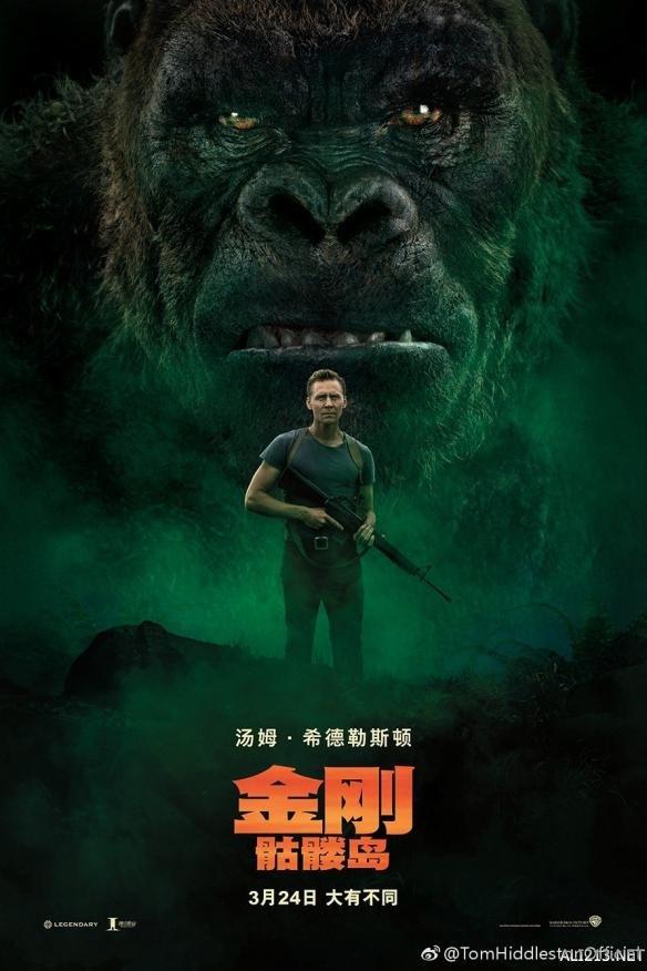 Khán giả Trung chẳng đoái hoài gì đến Cảnh Điềm khi tham gia Kong: Skull Island - Ảnh 6.