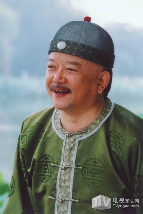 """""""Hòa Thân"""" Vương Cương: Từng suýt bị đuổi học, phải cầu cứu Mao Trạch Đông - Ảnh 6."""