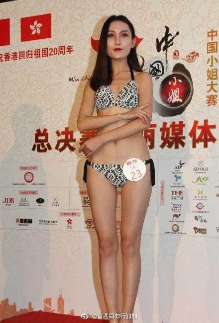 Nhan sắc thảm họa của các thí sinh lọt chung kết Hoa hậu Trung Quốc - Ảnh 1.