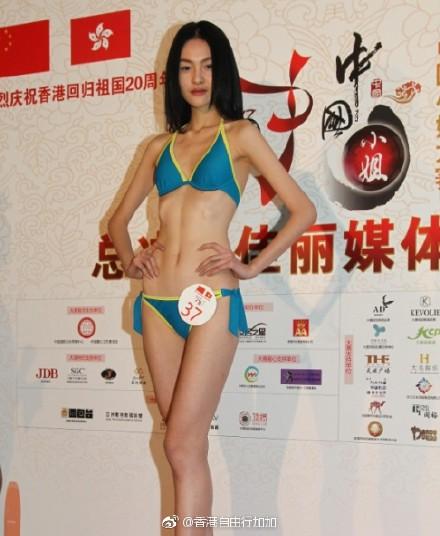 Nhan sắc thảm họa của các thí sinh lọt chung kết Hoa hậu Trung Quốc - Ảnh 4.