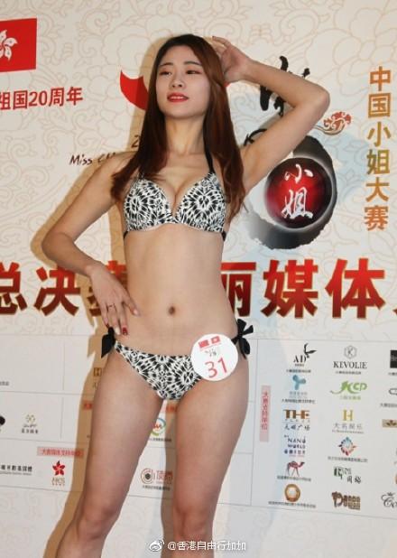Nhan sắc thảm họa của các thí sinh lọt chung kết Hoa hậu Trung Quốc - Ảnh 5.