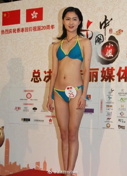 Nhan sắc thảm họa của các thí sinh lọt chung kết Hoa hậu Trung Quốc - Ảnh 6.