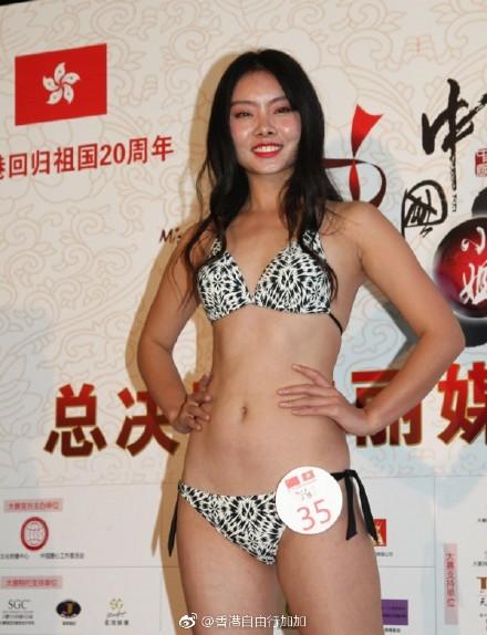 Nhan sắc thảm họa của các thí sinh lọt chung kết Hoa hậu Trung Quốc - Ảnh 7.