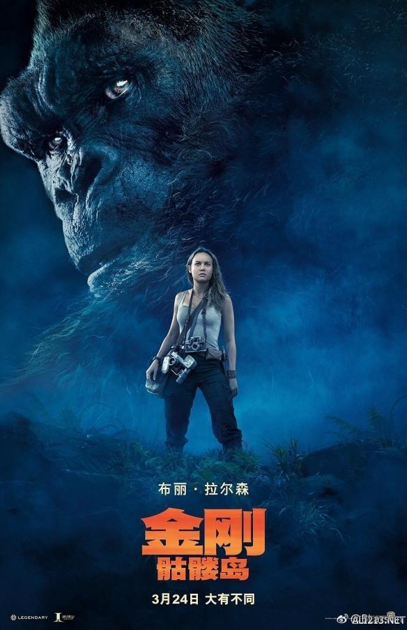 Khán giả Trung chẳng đoái hoài gì đến Cảnh Điềm khi tham gia Kong: Skull Island - Ảnh 7.