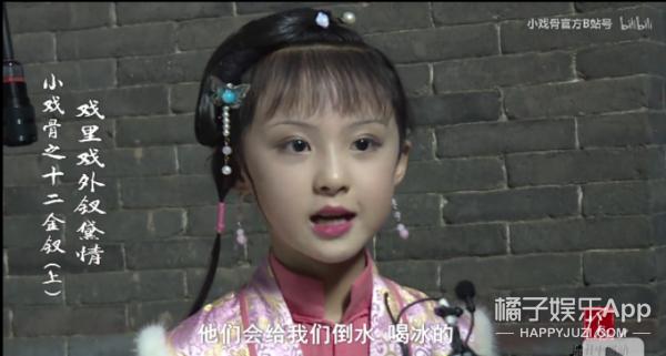 Tranh cãi nảy lửa về nội dung phim Hồng lâu mộng bản nhí - Ảnh 19.