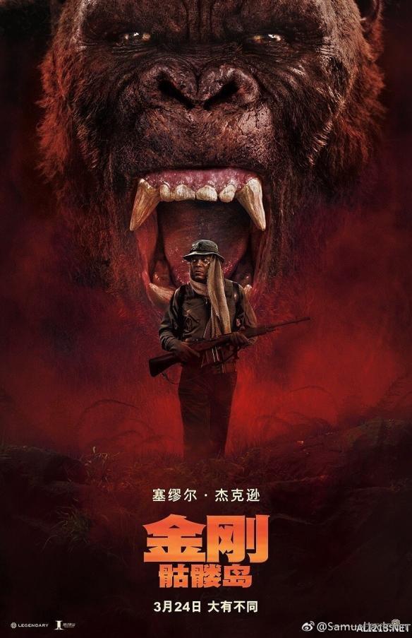 Khán giả Trung chẳng đoái hoài gì đến Cảnh Điềm khi tham gia Kong: Skull Island - Ảnh 8.