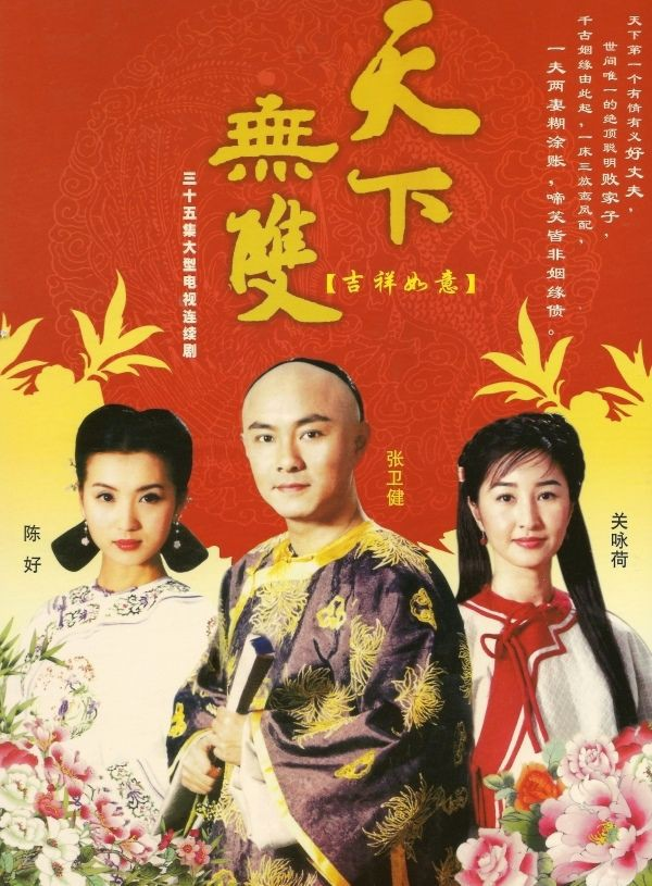 Trương Vệ Kiện lừng lẫy một thời phải đi hát ở vùng nông thôn, bẽ bàng vì không ai nhận ra - Ảnh 2.