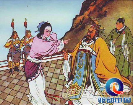 Có được thiên hạ trong tay, Tần Thủy Hoàng vẫn nuối tiếc cả đời vì một góa phụ - Ảnh 5.