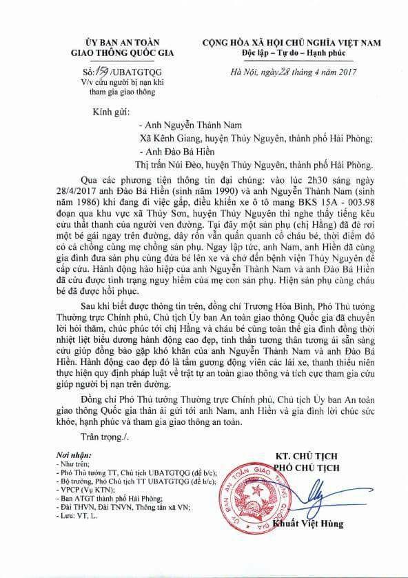 http://soha.vn/cuu-san-phu-de-roi-trong-dem-va-buc-thu-tu-pho-thu-tuong-danh-cho-anh-tai-xe-20170429000406689.htm 1