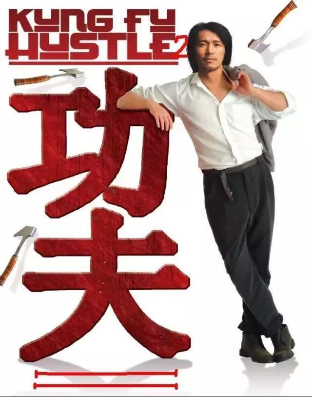 Quá hâm mộ Châu Tinh Trì, tỷ phú Jack Ma đã nói 1 một câu kinh điển - Ảnh 7.