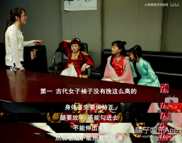 Tranh cãi nảy lửa về nội dung phim Hồng lâu mộng bản nhí - Ảnh 6.
