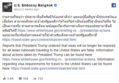 Đại sứ quán Mỹ cảnh báo thông tin giả mạo về miễn visa cho công dân Việt Nam - Ảnh 2.