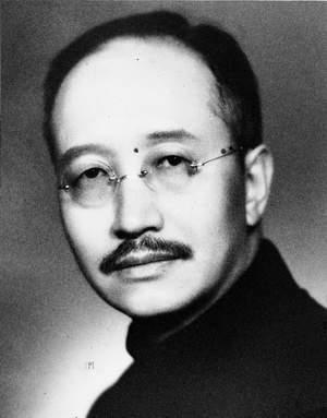 Báo TQ: Cuối đời Tưởng Giới Thạch từng bí mật mời Mao Trạch Đông thăm Đài Loan - Ảnh 2.