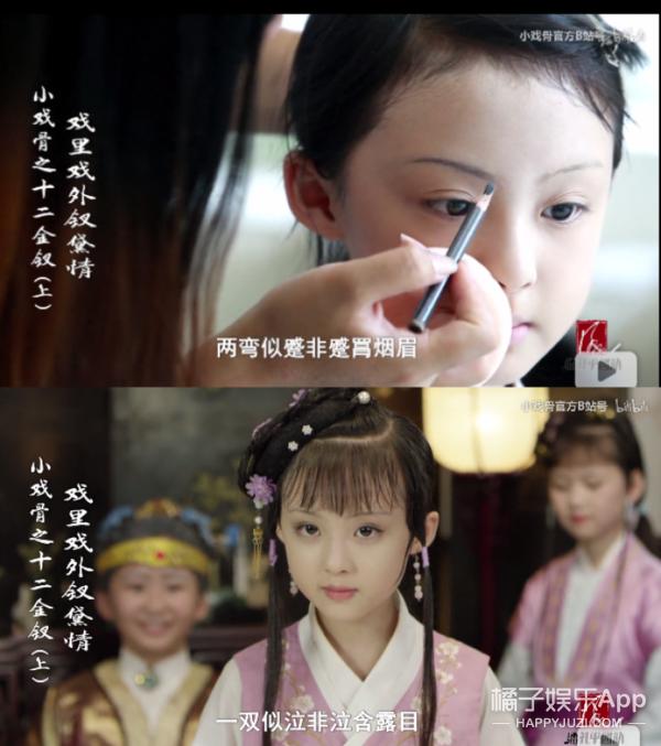 Tranh cãi nảy lửa về nội dung phim Hồng lâu mộng bản nhí - Ảnh 10.