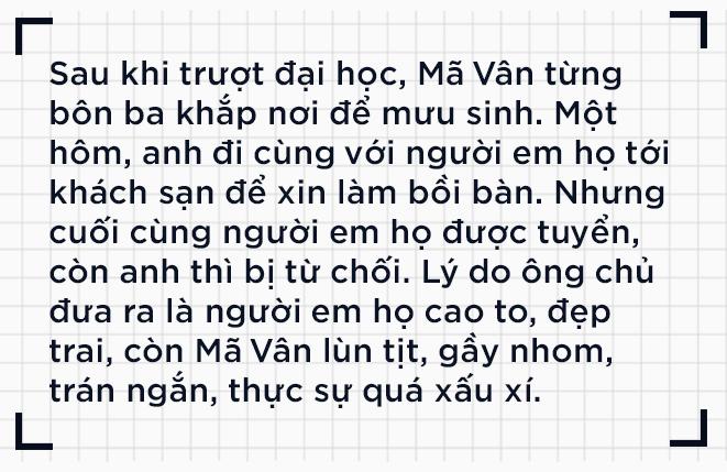 Jack Ma: Tên lừa đảo, gã khùng, kẻ mơ mộng cuồng điên! - Ảnh 4.