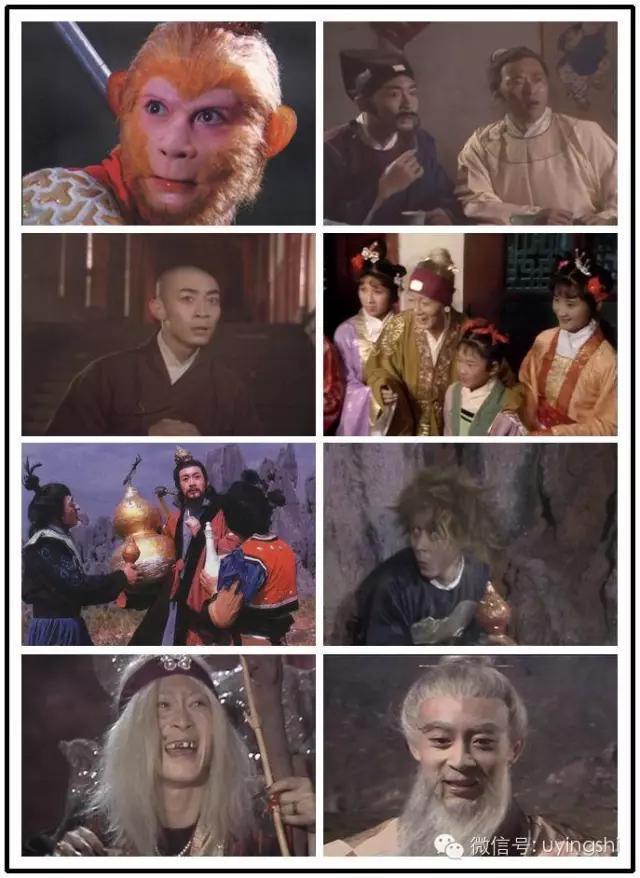 Bí mật Tây Du Ký 1986: Ngoài Tôn Ngộ Không, Lục Tiểu Linh Đồng còn đóng 15 nhân vật khác - Ảnh 2.