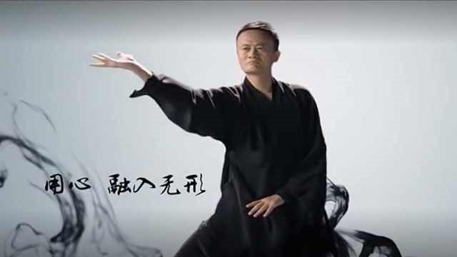 Bom tấn võ thuật bị chê bai nhưng ít ai biết tỷ phú Jack Ma vẫn 1 tên trúng 3 đích - Ảnh 3.