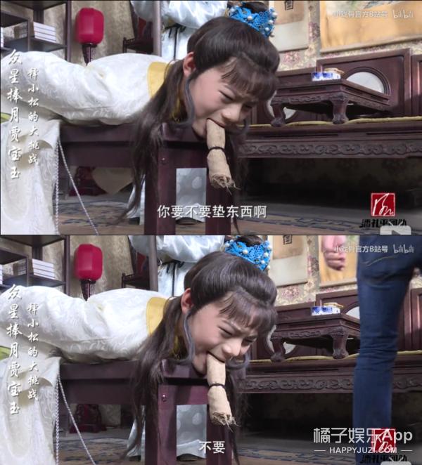 Tranh cãi nảy lửa về nội dung phim Hồng lâu mộng bản nhí - Ảnh 24.