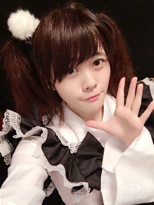 Nữ ca sĩ tuổi teen Nhật mang thai với quản lý, fan phản ứng dữ dội - Ảnh 1.
