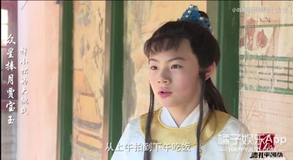 Tranh cãi nảy lửa về nội dung phim Hồng lâu mộng bản nhí - Ảnh 25.