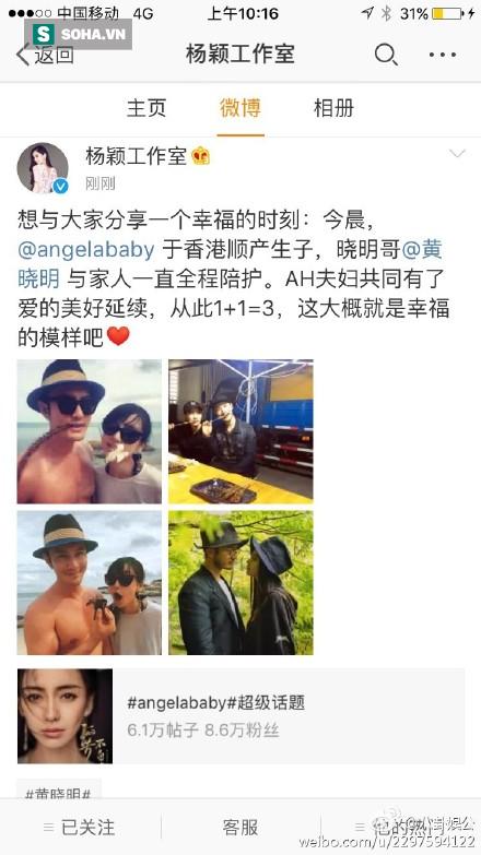 Angelababy và Huỳnh Hiểu Minh hạnh phúc đón con trai đầu lòng vừa mới chào đời - Ảnh 1.