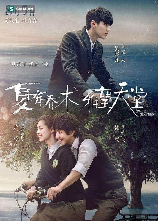 Lương Triều Vỹ và Lưu Đức Hoa được đề cử Nam diễn viên tệ nhất 2016 - Ảnh 2.
