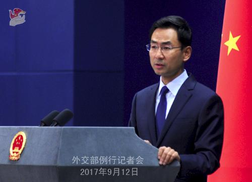 Trung Quốc mất đòn bẩy với Triều Tiên, ưu thế chiến lược chuyển sang cho ông Putin - Ảnh 1.