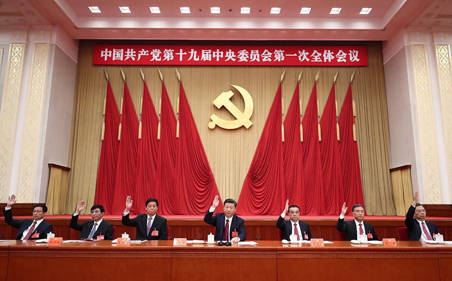 Ủy viên Bộ chính trị Trung Quốc phải nộp báo cáo bằng văn bản cho ông Tập Cận Bình