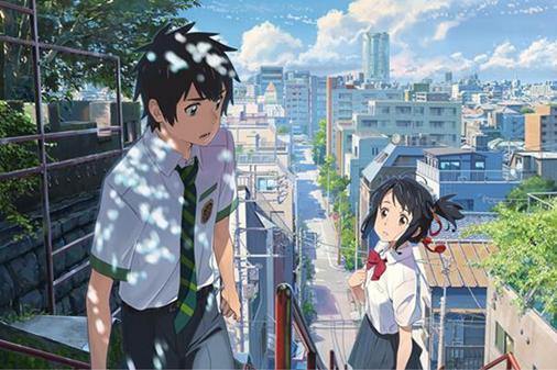 Điều gì khiến Nhật Bản trở thành đế chế phim hoạt hình - Ảnh 6.